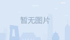 北京泵房(站)60#-泵房