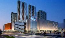 哈尔滨大型购物中心4#-商业交易广场