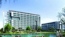 廣州康復中心52#-康復中心