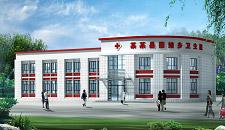 北京社区卫生服务站1#-含地下库房