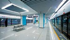 某市區新建地鐵(20131121-119)