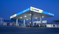 廣州加油站10#-加油站