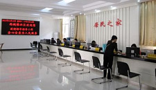 乌鲁木齐服务中心7#-社区服务中心